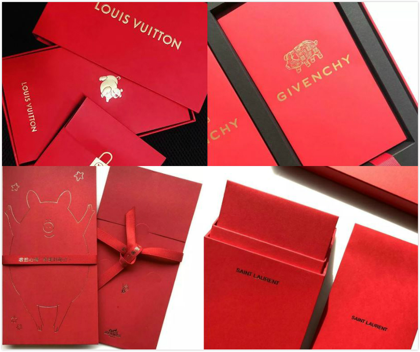 Designs of Year of the Pig red envelops from Louis Vuitton, Hermes, Givenchy and Saint Laurent. Photo: Jiemian